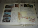 Київ історичний огляд карти,ілюстрації,документи, фото №12