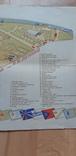 Карта Центральный Стадион имени Ленина 1956 г, фото №6