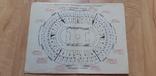 Карта Центральный Стадион имени Ленина 1956 г, фото №7
