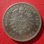 5 марок, Вюртемберг, 1875 год, Е, фото №4