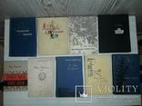Українська поезія 1940-1980 р.р. 9 збірок українських поетів, фото №2