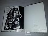 Українська поезія 1940-1980 р.р. 9 збірок українських поетів, фото №9
