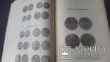 Каталог Уздеников Монеты России 1700-1917гг, фото №4