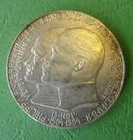 Гессен, 1904 год, 5 марок,, фото №2