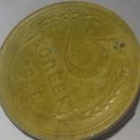 5 копеек 1938, фото №2