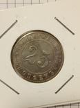 25 копеек 1911 год копия, фото №2