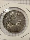 1 рубль 1947 год копия, фото №3