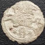 Монета, фото №8
