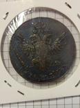 5 копеек 1740 год копия, фото №3