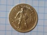 Золотой червонец 1980 (ММД) 10 рублей СССР., фото №2
