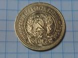 Золотой червонец 1980 (ММД) 10 рублей СССР., фото №3