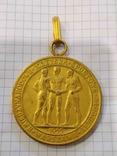 Польща, Медаль за 1-е місце, Міжнародний молодіжний турнір, 1955., фото №2
