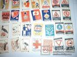 Спичечные этикетки,431 шт,целые серии,нулевые, фото №11