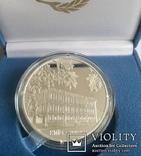 Серебряная настольная медаль 90 лет Национальной академии наук Украины 2008 ,тираж 300 эк., фото №3