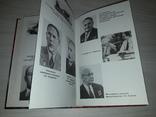 Оружие победы и НКВД 2004 тираж 5000, фото №9