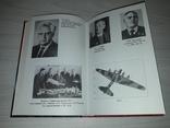 Оружие победы и НКВД 2004 тираж 5000, фото №10
