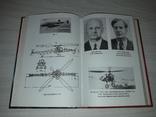 Оружие победы и НКВД 2004 тираж 5000, фото №11