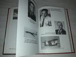 Оружие победы и НКВД 2004 тираж 5000, фото №13