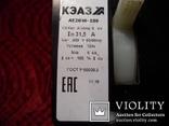 Автоматический выключатель АЕ2046, фото №3