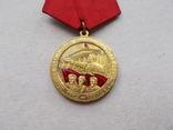 Медаль 80 лет ВОСР., фото №3