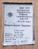 Сувенірний ключ. ( 198? рік )., фото №3