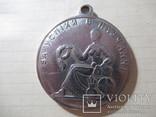 За успіхи в навчанні срібна шкільна медаль Україна, фото №2