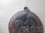 За успіхи в навчанні срібна шкільна медаль Україна, фото №3