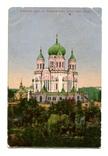 Соборный храм, фото №2