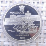 5 грн Николаев 2009, фото №2