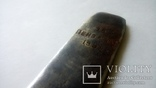 Лезвие Нож рубанка 1951 год Пенза САМ ширина 29 мм, фото №5