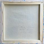 Картина, Танго під дощем, 35х35 см. Живопис на полотні, фото №6