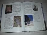 Путеводитель по некрополям  на пещерах Киево-Печерской лавры, фото №8