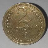 2 копейки 1930, фото №2