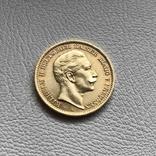 Пруссия 20 марок 1907 год 7,96 грамм 900', фото №2