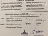 Памятная медаль России., фото №4