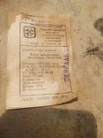Панно декоративное из соломки '' фрегат, фото №3