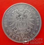 5 марок, Бавария (Германия), 1888 год., фото №3