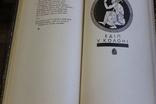 Есхіл Трагедії  1 том 1990 год Софокл Трагедії 2 том 1989 год, фото №4