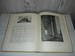 Архитектор Томон 1959 тираж 5000, фото №11