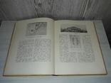 Архитектор Томон 1959 тираж 5000, фото №13