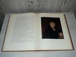 Брюллов К.П. жизнь и творчество 1963 тираж 16000, фото №6