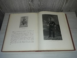 Брюллов К.П. жизнь и творчество 1963 тираж 16000, фото №8