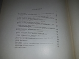 Брюллов К.П. жизнь и творчество 1963 тираж 16000, фото №9