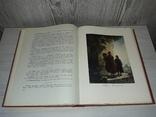 Брюллов К.П. жизнь и творчество 1963 тираж 16000, фото №11