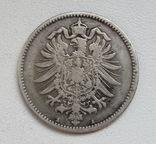 1 марка 1875 г. (А), Германия, серебро, фото №5