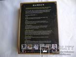 Knut Hamsun. Шесть dvd дисков., фото №3