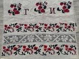 Рушник полотняный г.и. н.б., фото №4