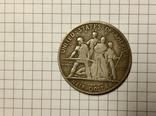 Пол доллара 1936 год №33 копия, фото №3