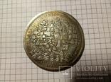 Медаль 1719 За взятие трех шведскопияких фрегатов   копия    #85, фото №2