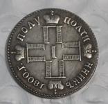 Полуполтинник 1800 год копия 520, фото №2